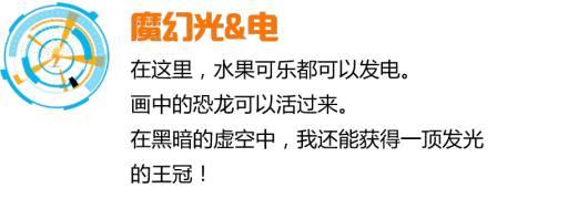杭州冬令营培训课程