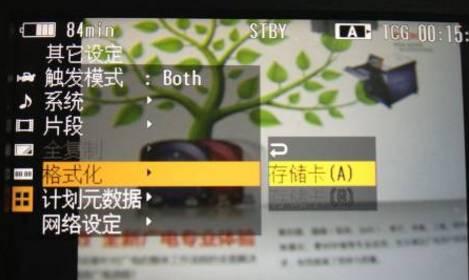 PXW-X280摄像机常见的操作问题
