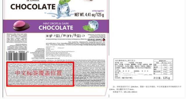 进口食品中文标签