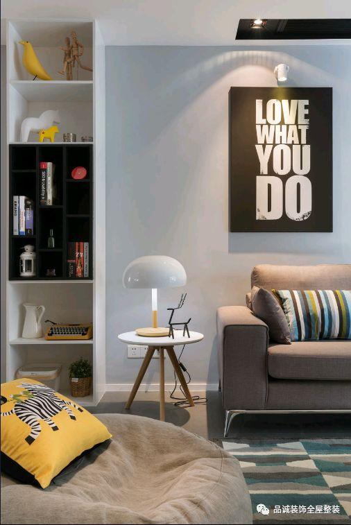 北欧风格,简单生活简单爱|业界动态-德州品诚装饰工程有限公司