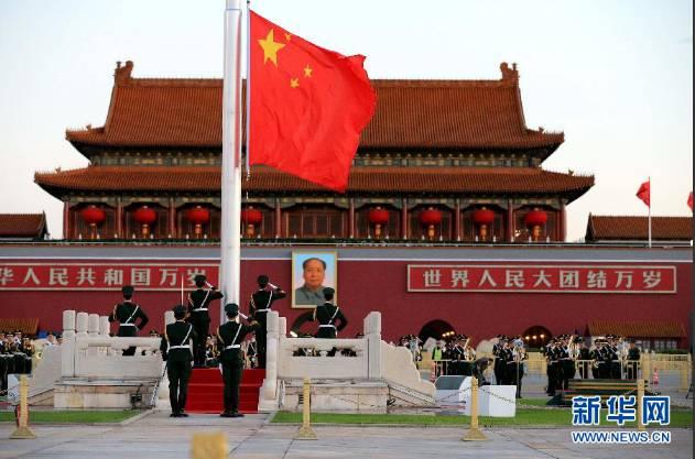 自古以来中国有哪些称呼?——升旗敬礼