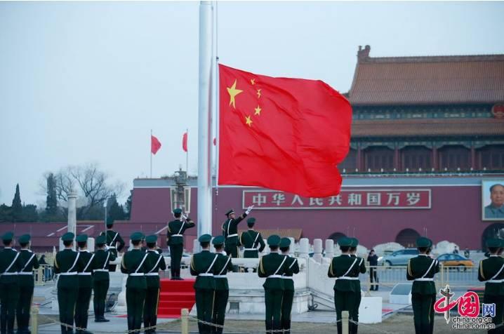 自古以来中国有哪些称呼?——升旗仪式