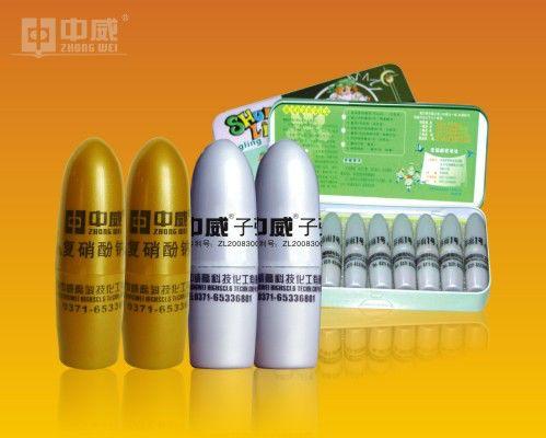 中威子弹头植物营养调节剂400-779-1088
