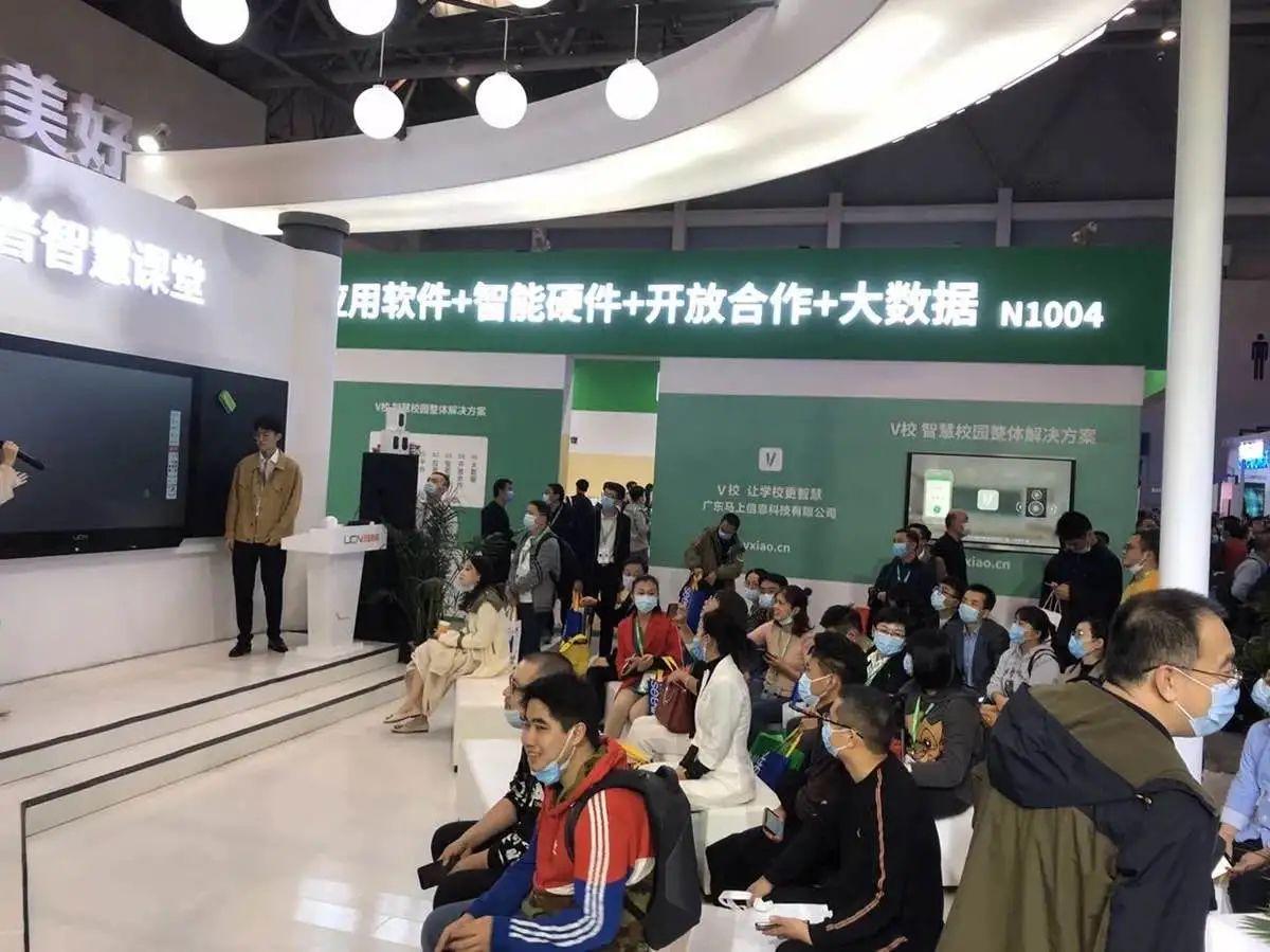 78屆中國教裝展隆重開幕,UCN七大體驗展區,歡迎來撩~(圖4)