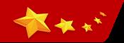 五十音图汉语拼音 日语五十音第五行插图