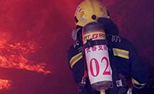 能源部�l��S�_展消防演�,提高消防防范意�R