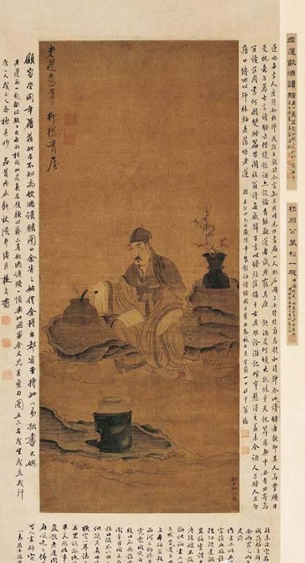 陈老莲作品赏析