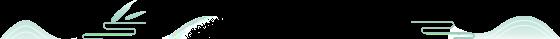 樱花日语郑州 樱花日语经典歌曲插图