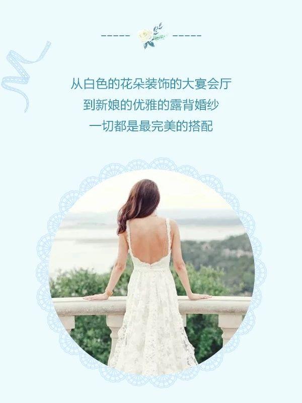 淺藍浪漫蕾絲小清新風模板